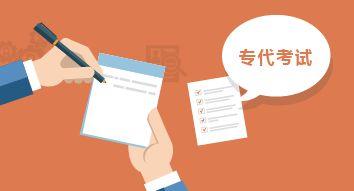 平心而论:专利代理人就业前景如何?