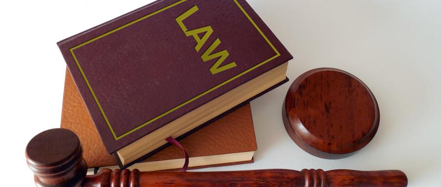 2019新《专利代理管理办法》!5月1日起施行
